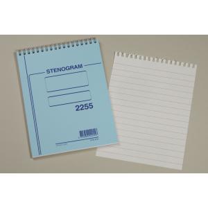 Stenogramblok 2255