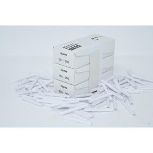 Tombolanumre 1-300 - Hvid