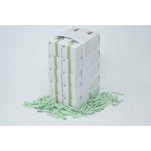 Kinesisk. Lotteri 1-200 Lys Grøn