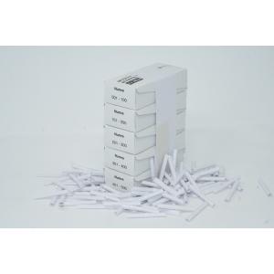 Tombolanumre 1-500 - Hvid